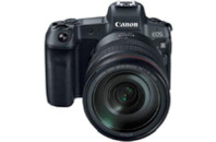 Цифровой фотоаппарат Canon EOS R + RF 24-105 f/4.0-7.1 IS STM (3075C129)